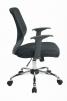 W95 - kancelářská židle